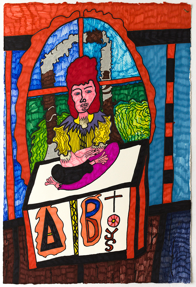 Rickie Algarva, Untitled (RA 025), 2017, Work on paper, 22.5 x 15 inches
