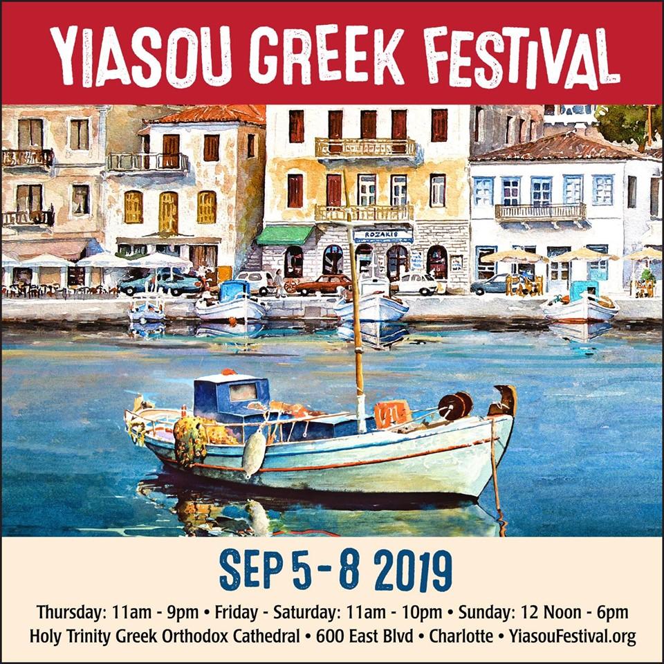 Yiasou Greek Festival CLT.jpg