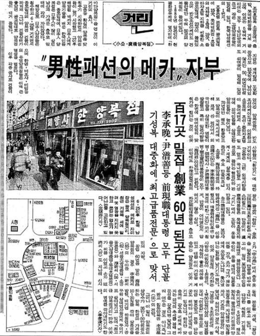 이효준중앙일보.png