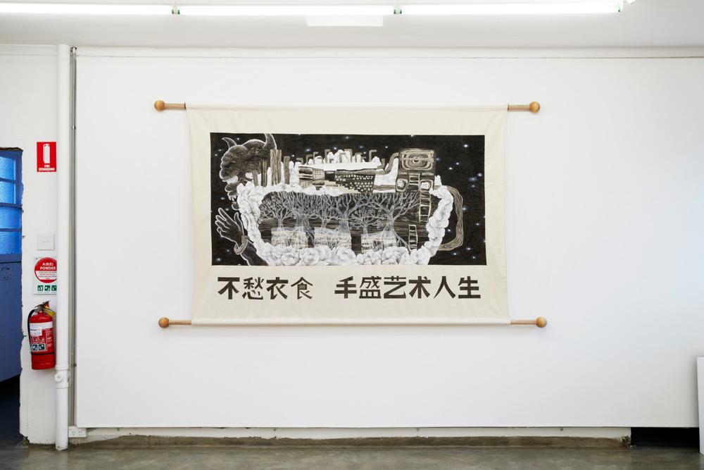 Michelle Kuen Suet Fung, Polluta—Floating Artist Colony in the Sky, Firstdraft, 2019 Photo Zan Wimberley-0035.jpg