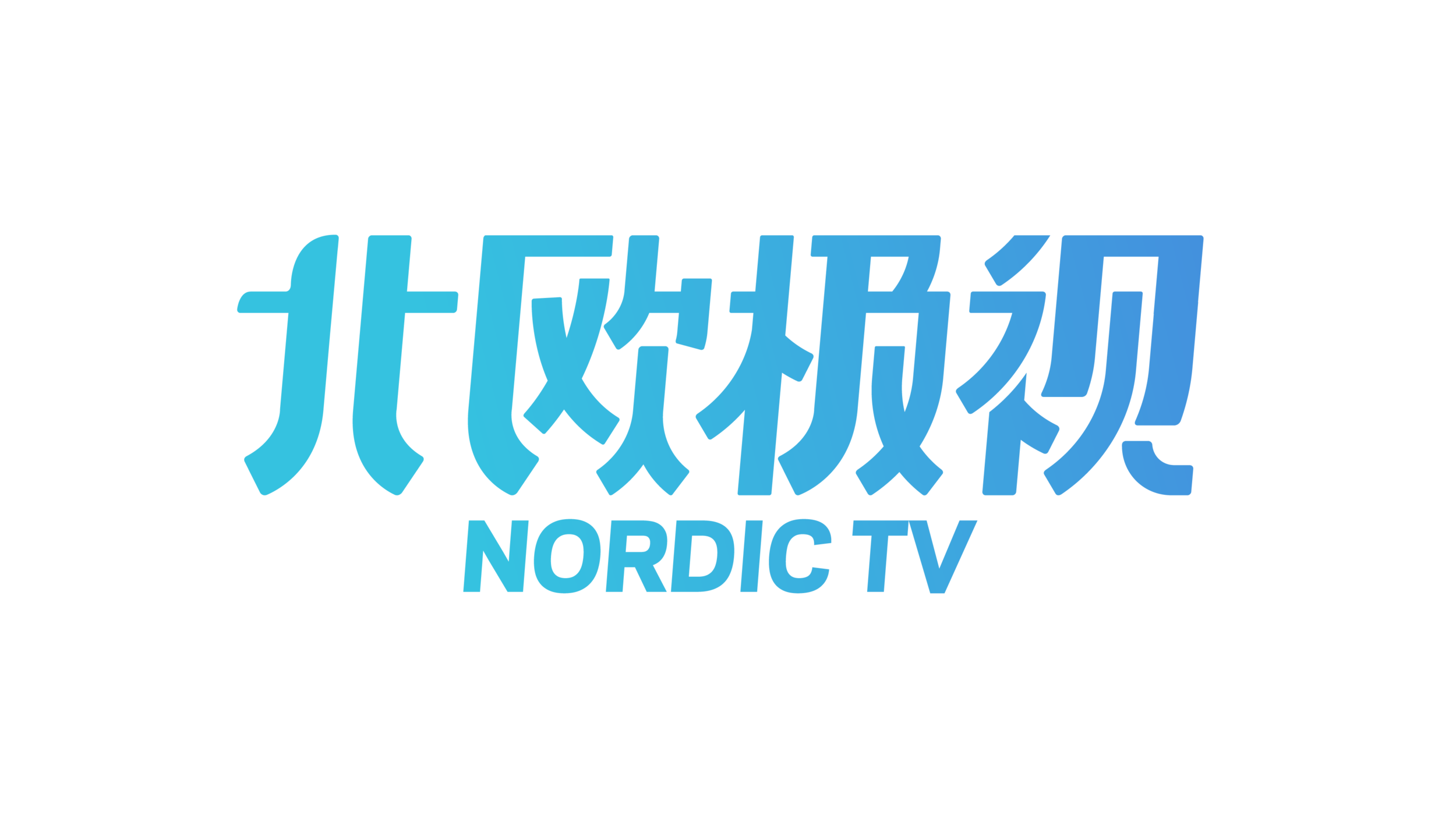 NordicTV_logo_centered_gradient-20.png