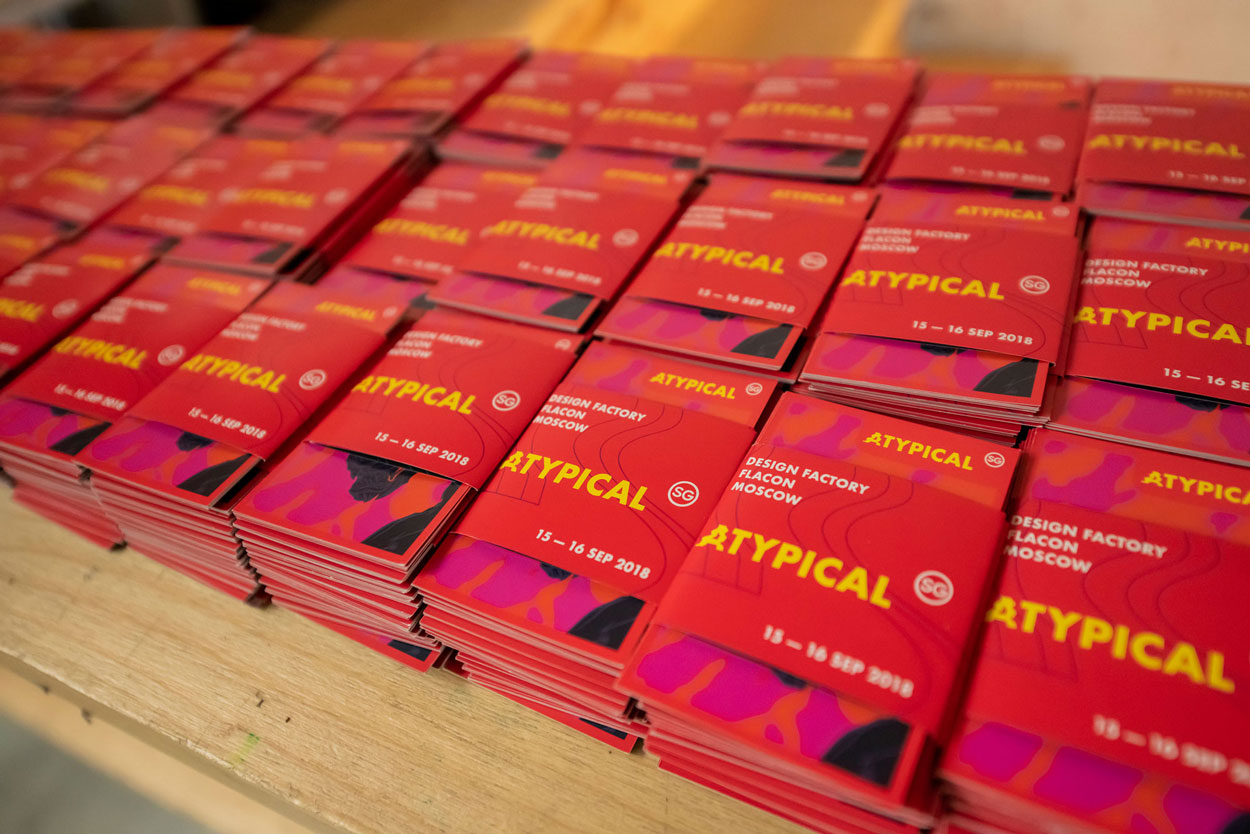 Atypical+Moscow+Artwork013.jpg
