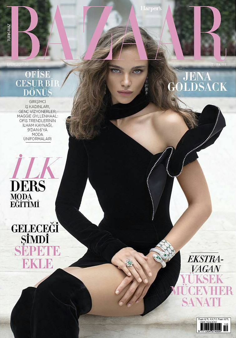 Harper's BazaarTurkey - Jena Goldsack 2017, October Issue Cover Story