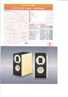 Japanese1-2.jpg