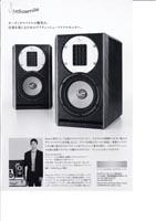 Japanese5-2.jpg