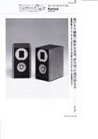 Japanese9-2.jpg