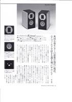 Japanese10-2.jpg