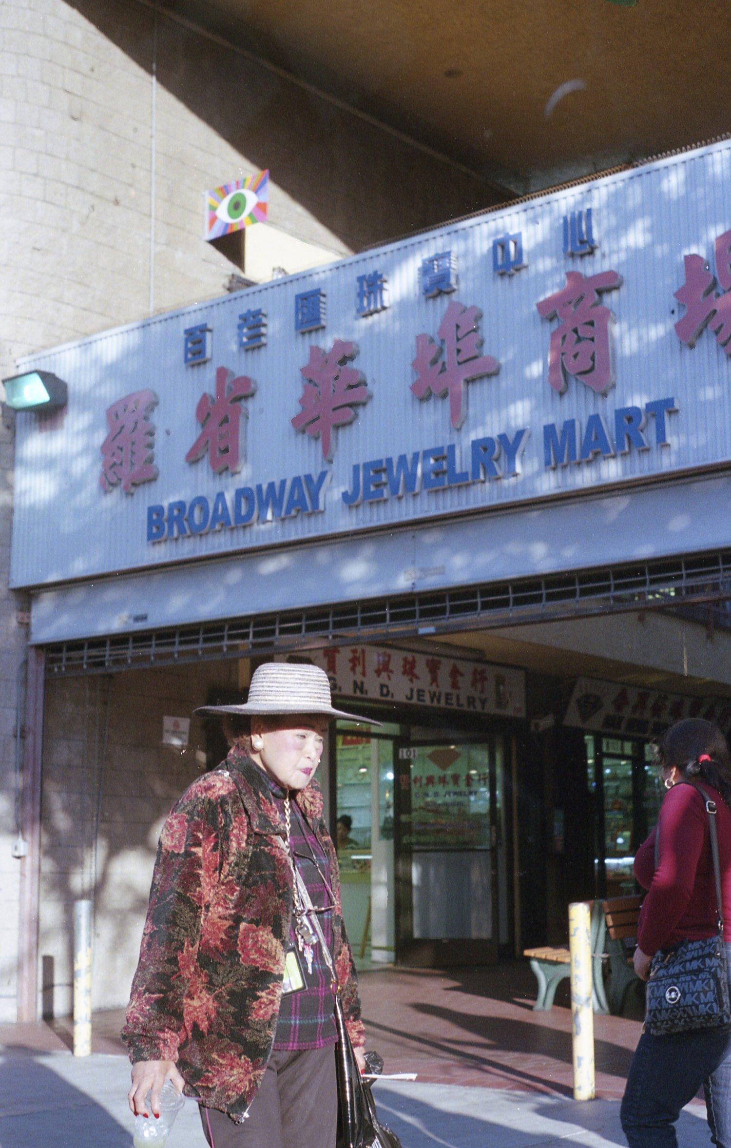 chinatown003.jpg