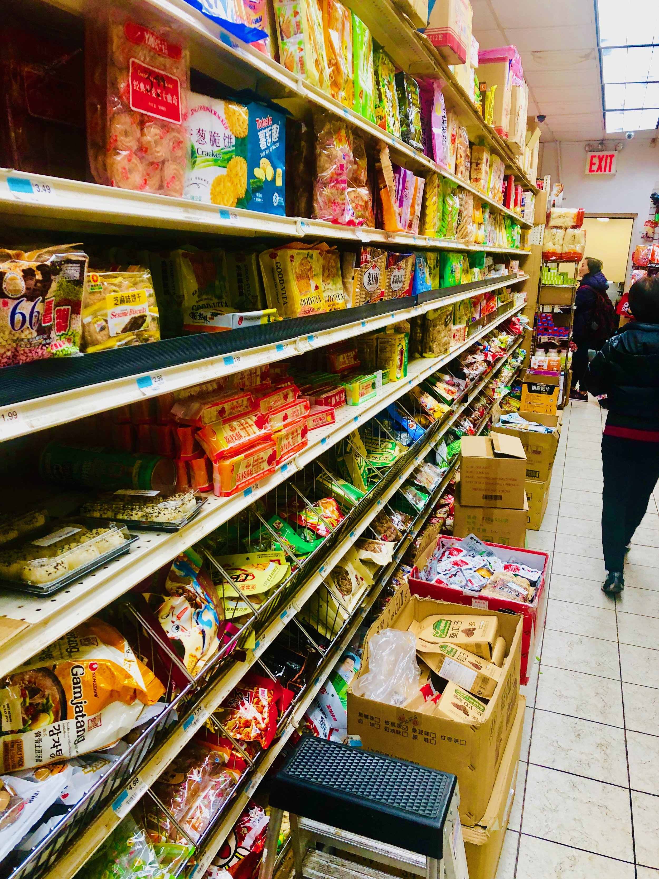 Candies and treats and sweets and tarts and snacks and everything under the sun. I went huge. Flushing, Queens.