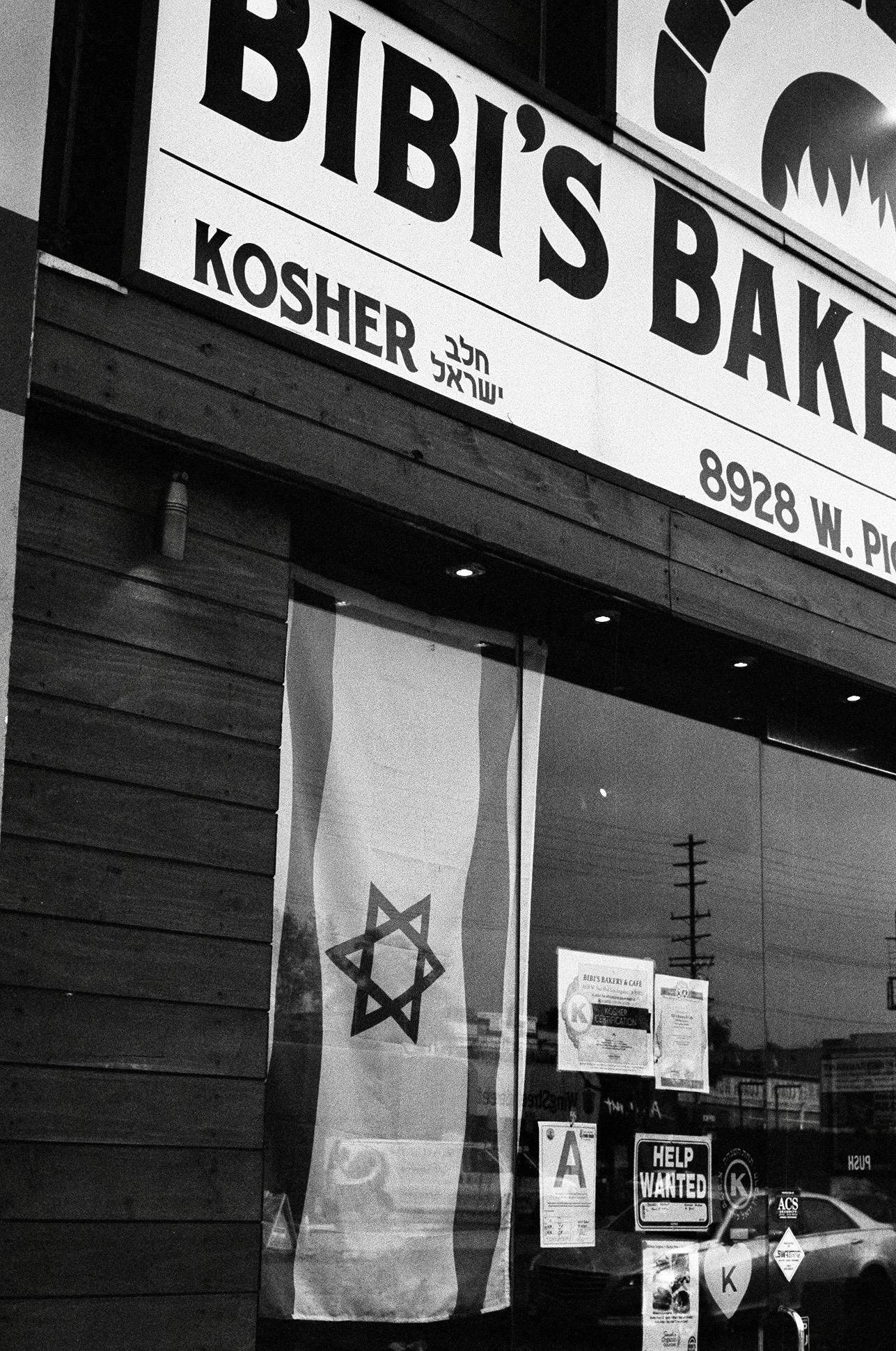Bibi's Bakery Cafe . Pico-Robertson, Los Angeles.  Kodak Tri-X 400. Pentax K1000. Fletcher Berryman 2019.
