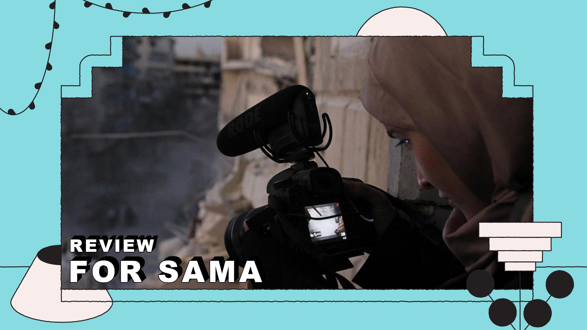 For Sama Cover Image.jpg