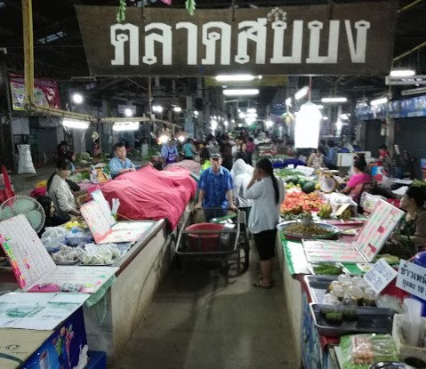 Phu Sang Market.jpg