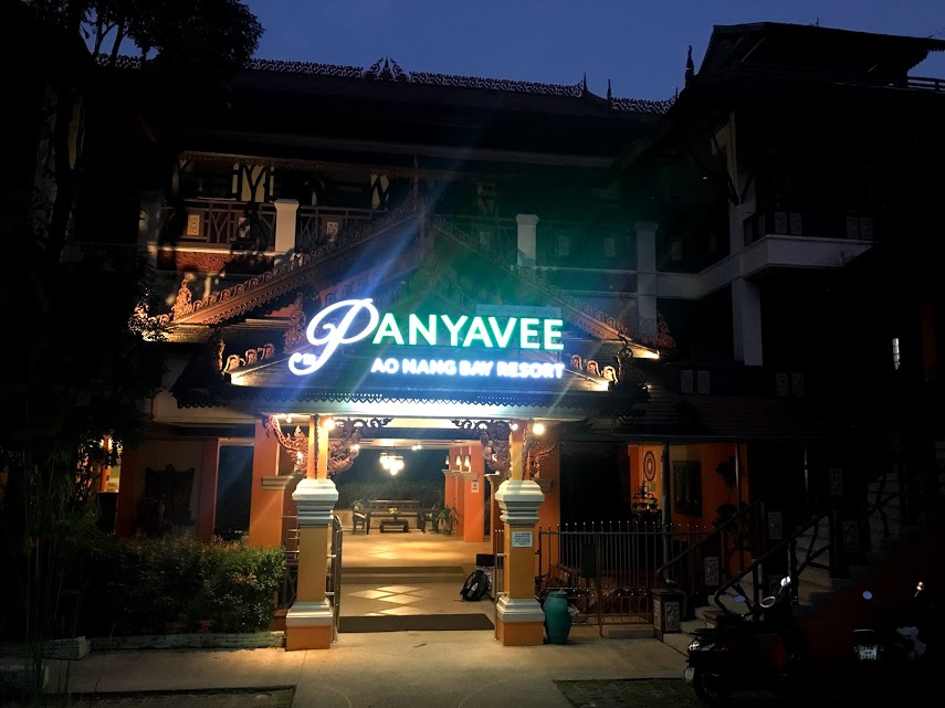The unassuming but lovely Panyavee Ao Nang Bay Resort in Ao Nang, Krabi.