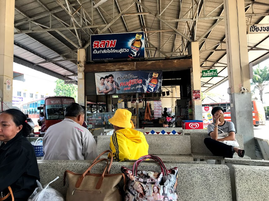 The Chiang Kham bus station!