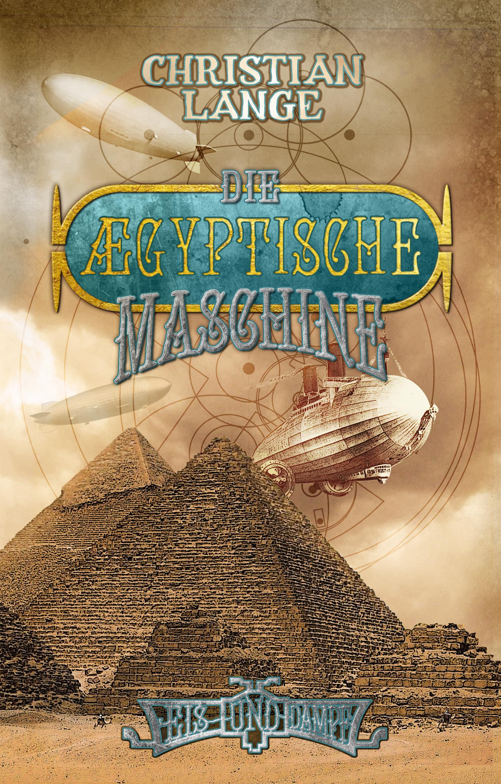 lange_christian_die_aegyptische_maschine_phantastik-autoren-netzwerk.jpg