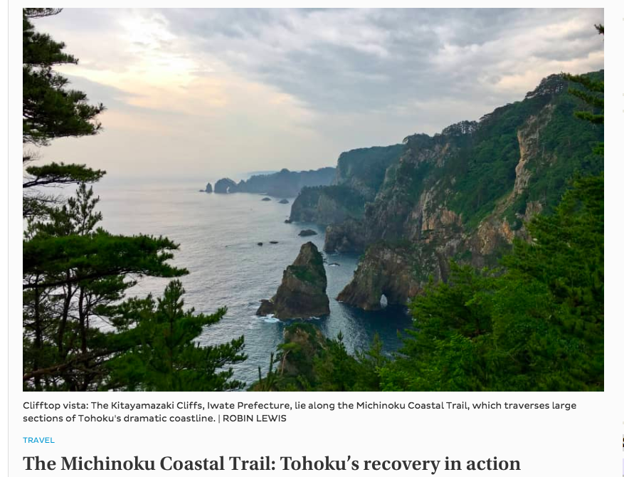 Michinoku Coastal Trail Robin Lewis 2018.png