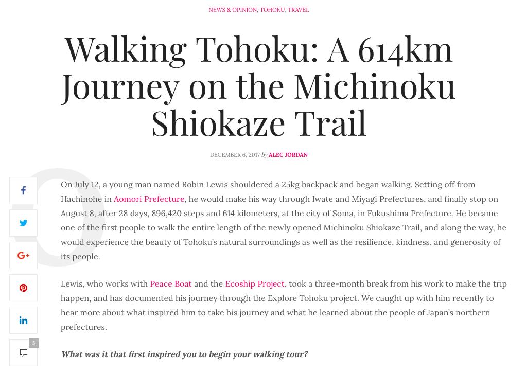 Walking Tohoku - Michinoku Coastal Trail