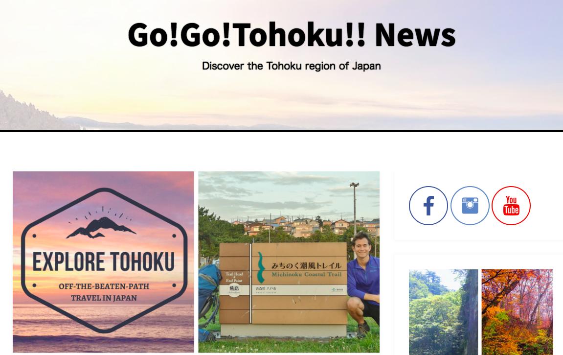 Explore Tohoku Michinoku Coastal Trail