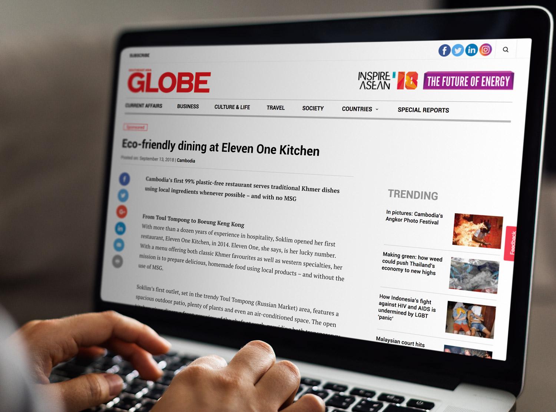 Globe_article.jpg