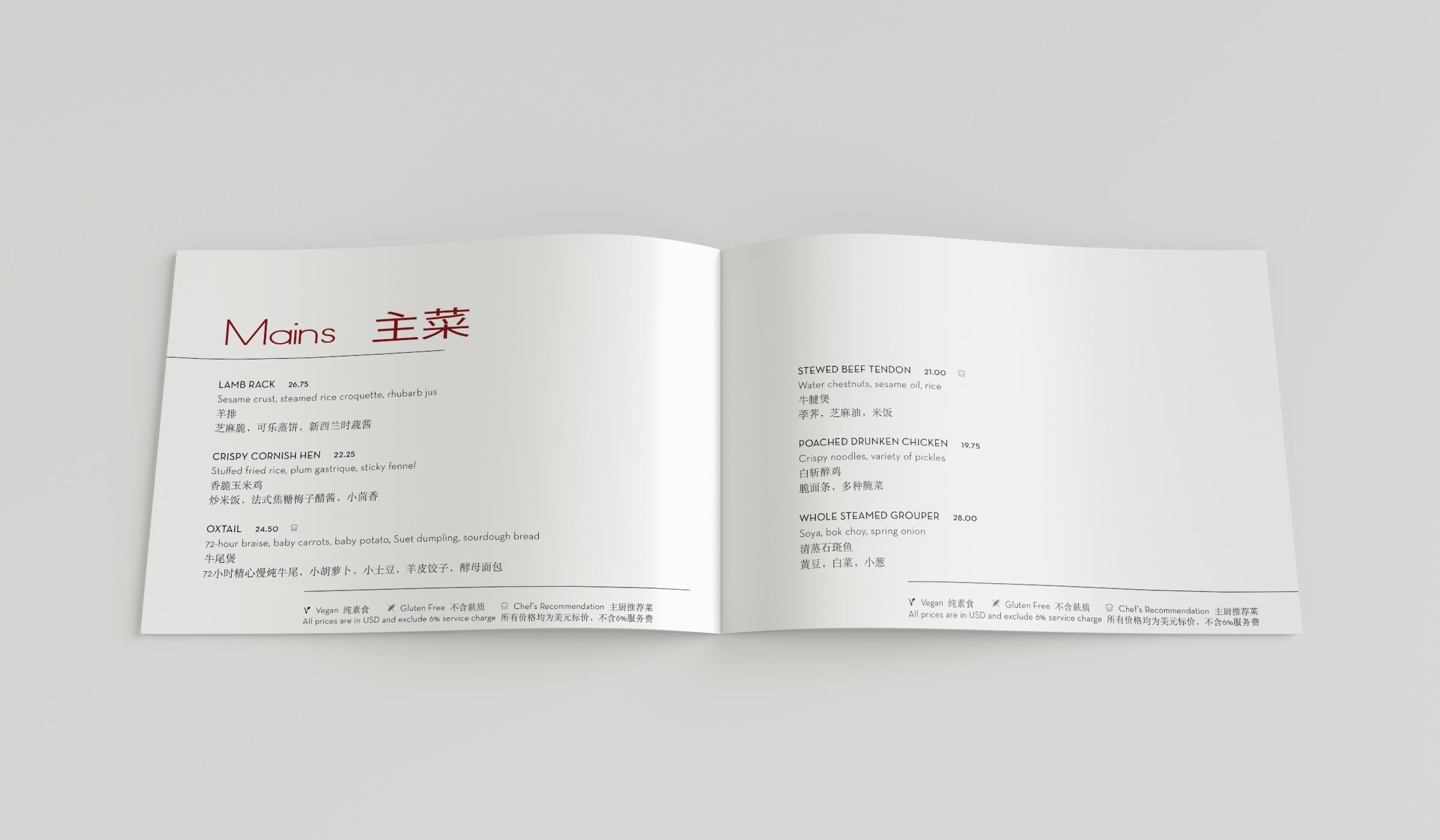 A_la_carte_menu_.jpg