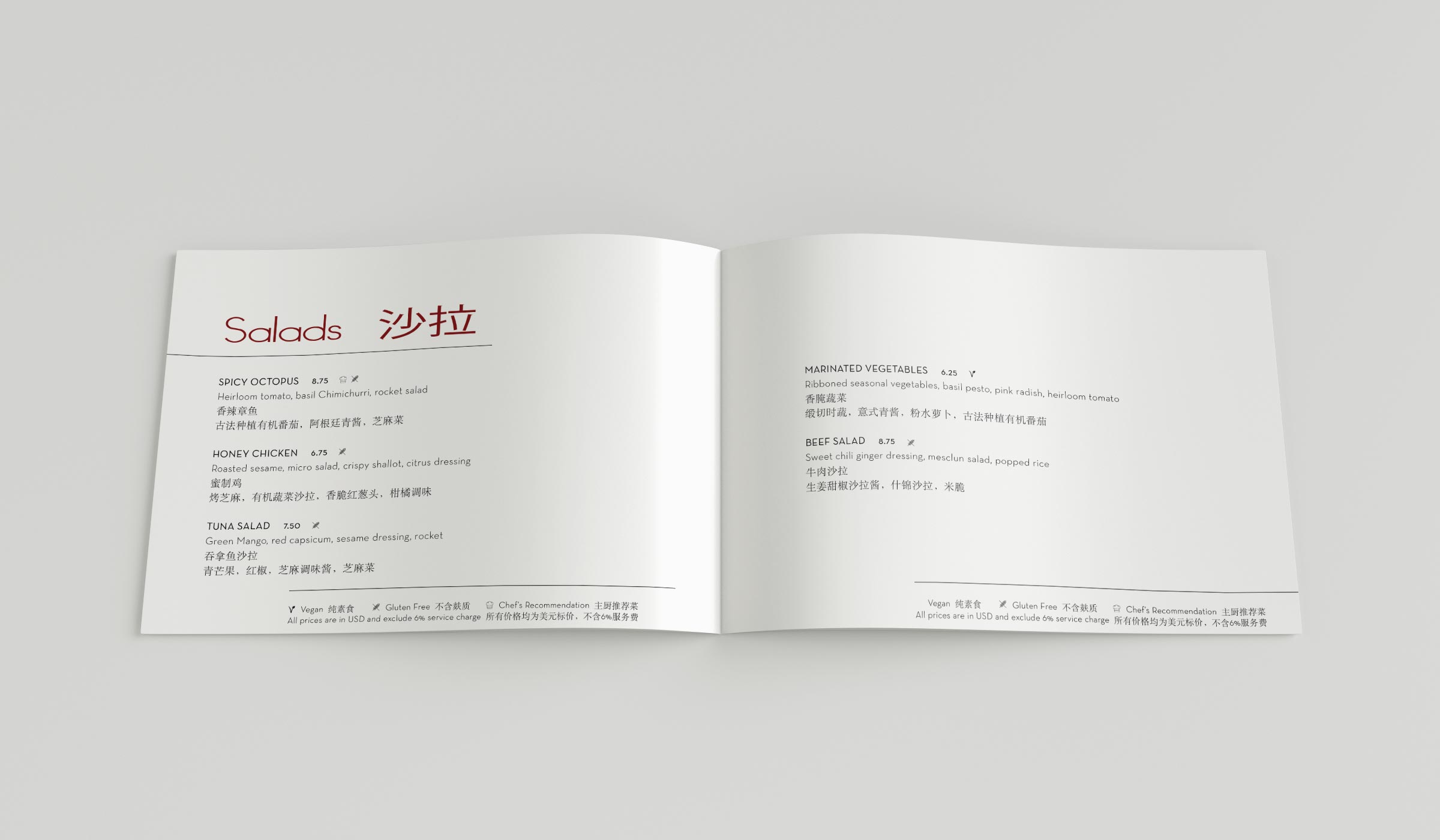 A_la_carte_menu.jpg