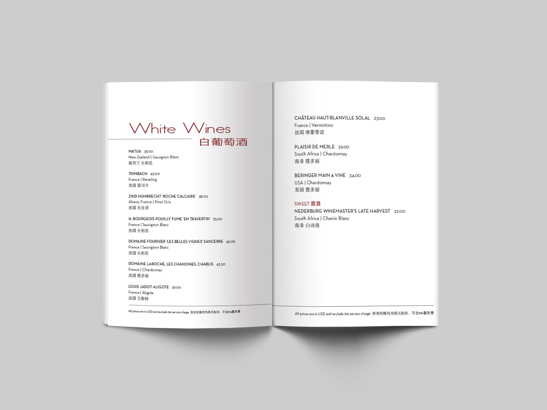 Wine_menu.jpg