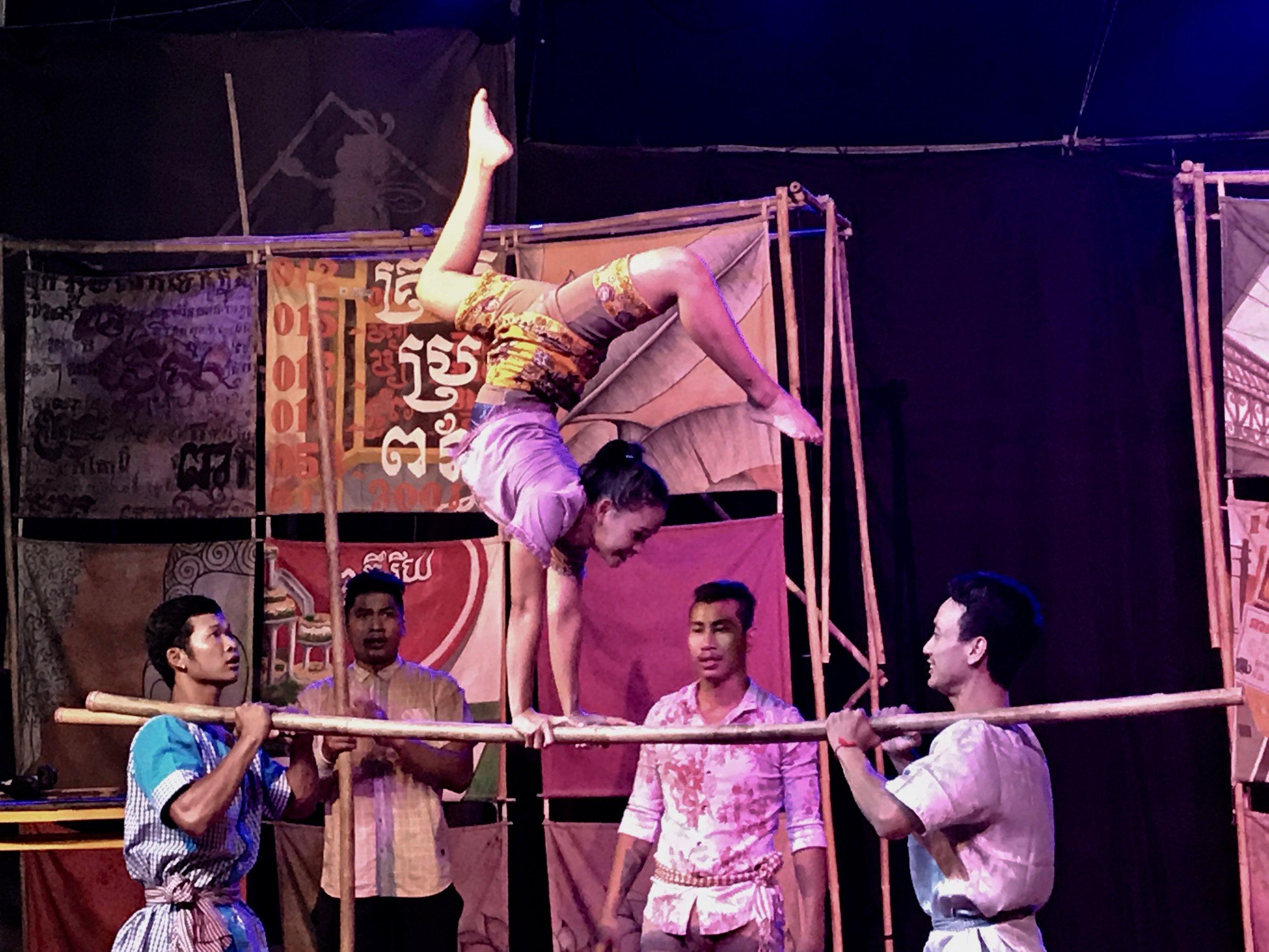 performing arts.jpg