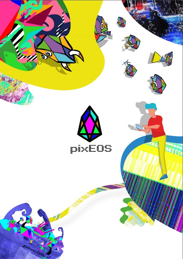 pixEOS new roadmap booklet