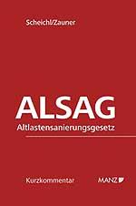 20181209_ALSAG.jpg