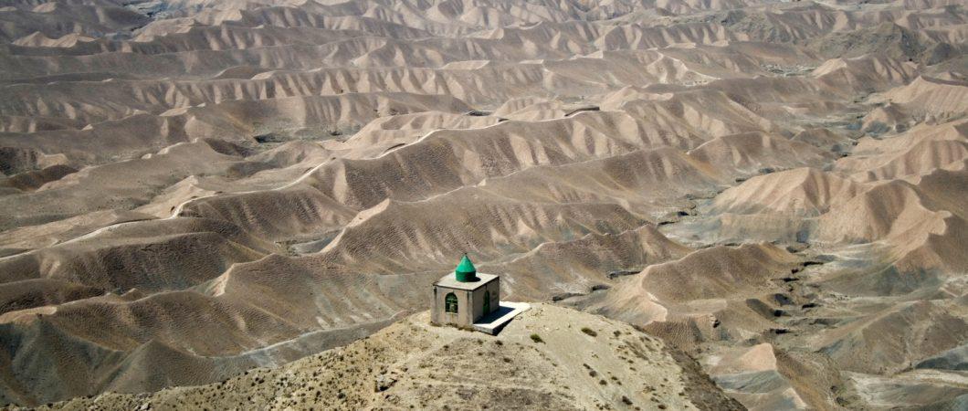 Photo credit: Khaled Nabi sanctuary, Turkmen Sahara (Ir) © Siavash Laghai