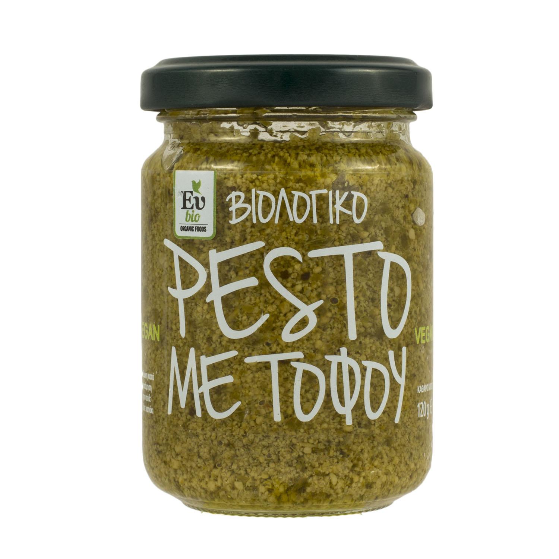 Biokarpos Pesto.jpg