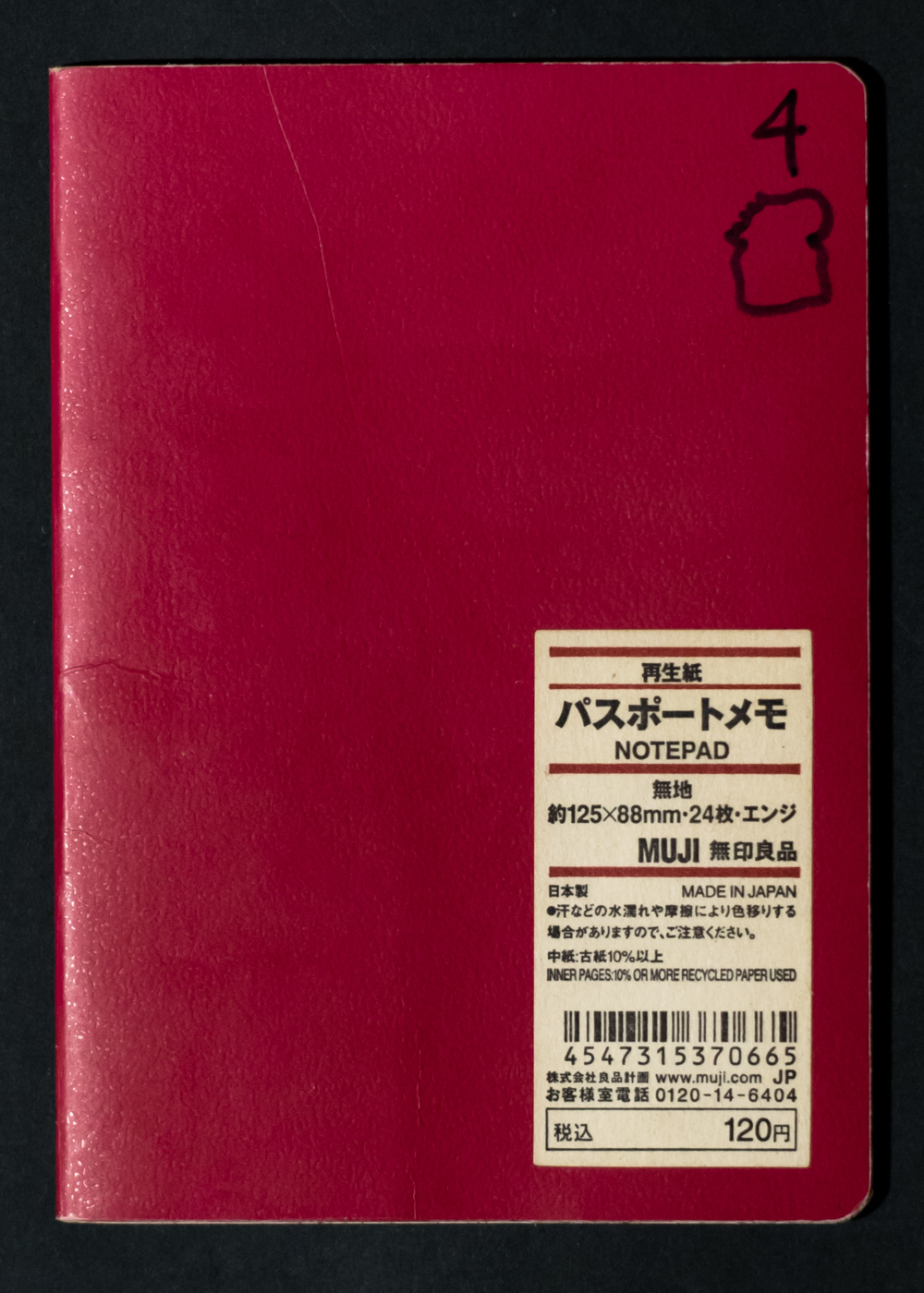04-00 Front Cover.jpg