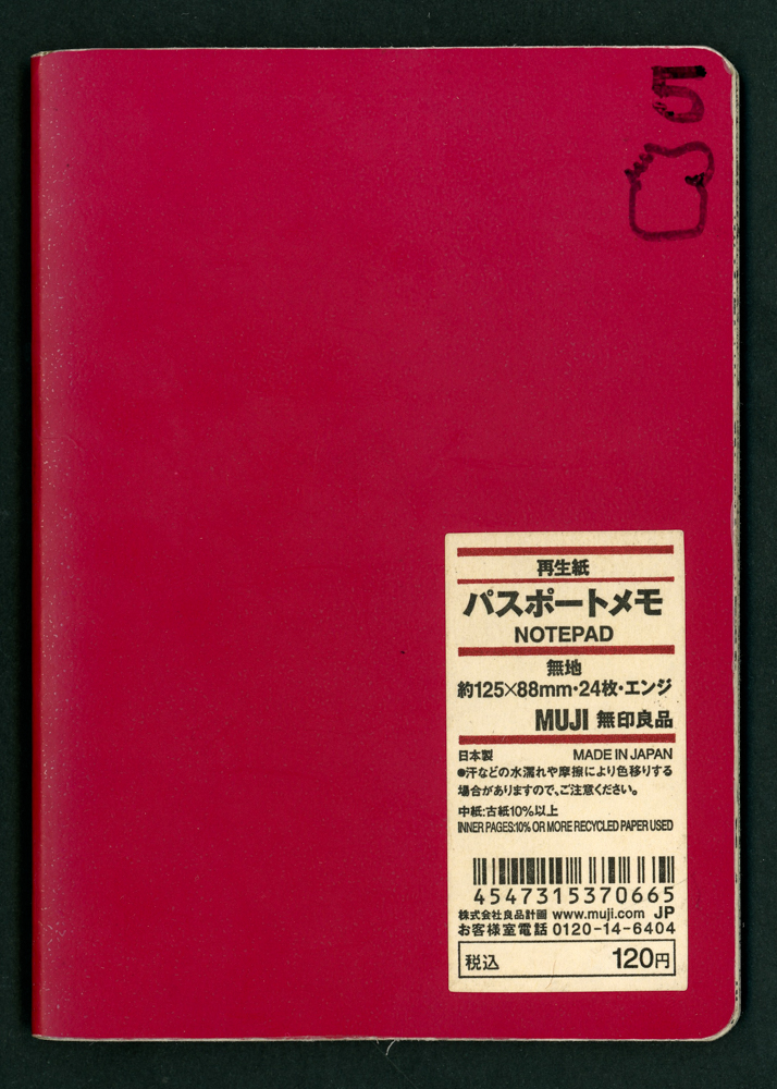 05-00 Front Cover.jpg