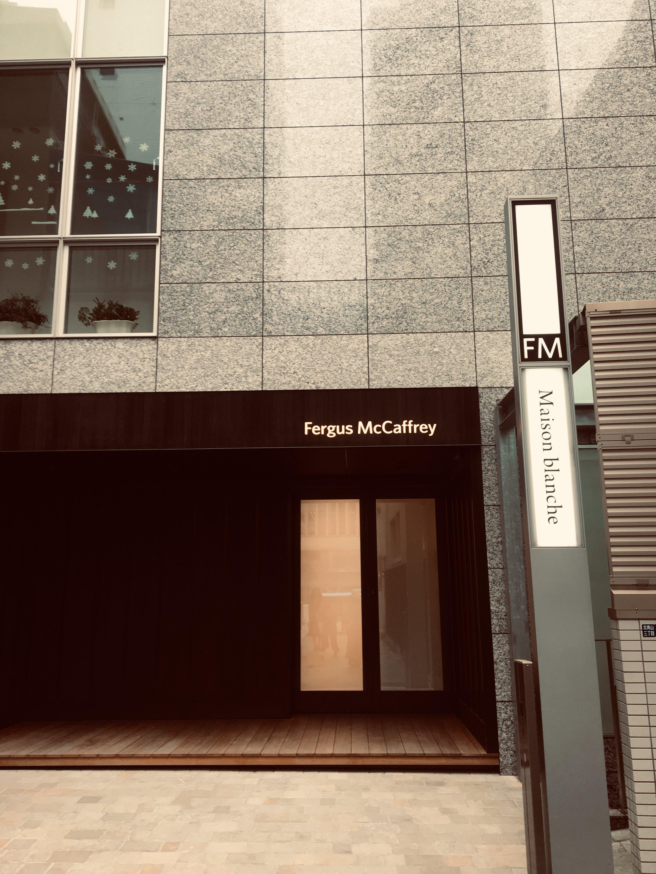 Fergus McCaffrey , HONO UEHARA2.jpg