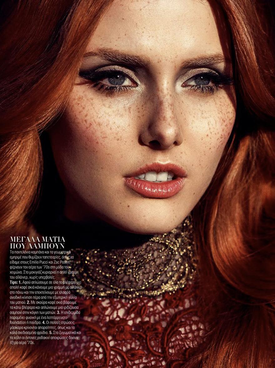 Xana-Lopes-Marie-Claire-Beauty-2.jpg