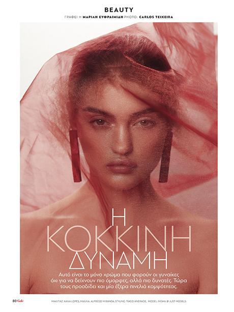 Xana-Lopes-Gala-Magazine.jpg