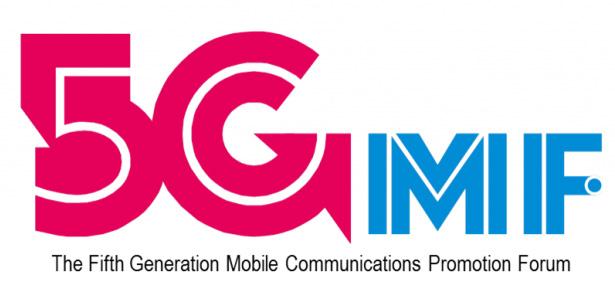 5GMF.jpg-1024x302.jpg