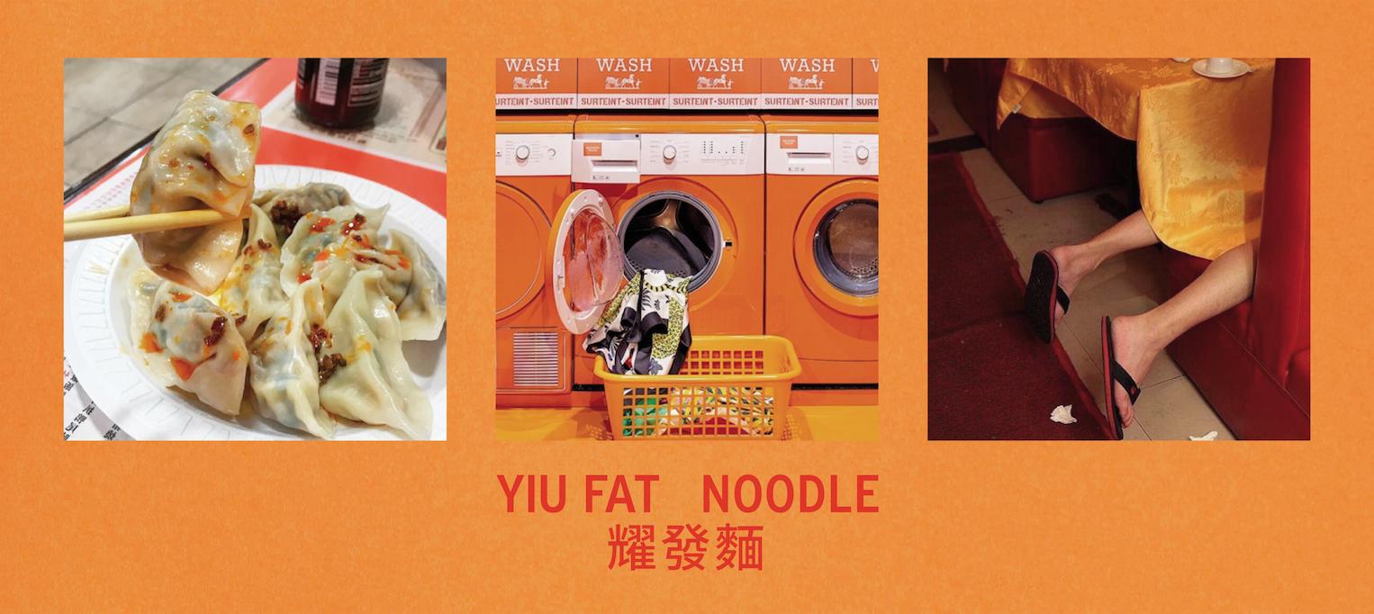 yiufatnoodle-food2.jpg