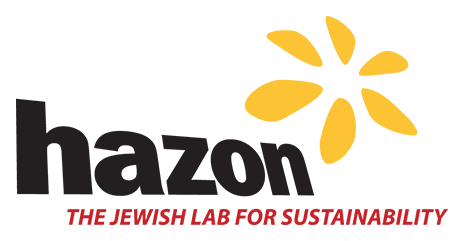 Hazon Logo - new-transparent.png