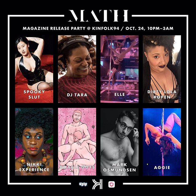 THIS THURSDAY!  We'll be at the @mathmag.nyc release party sketching all you beautiful creatures!  So be sure to come find us and strike a pose. Or sketch along with us! Head to the @mathmag.nyc profile for all the party details and ticket info! • #figuredrawing #liveskeching #mathmagazine #williamsburg