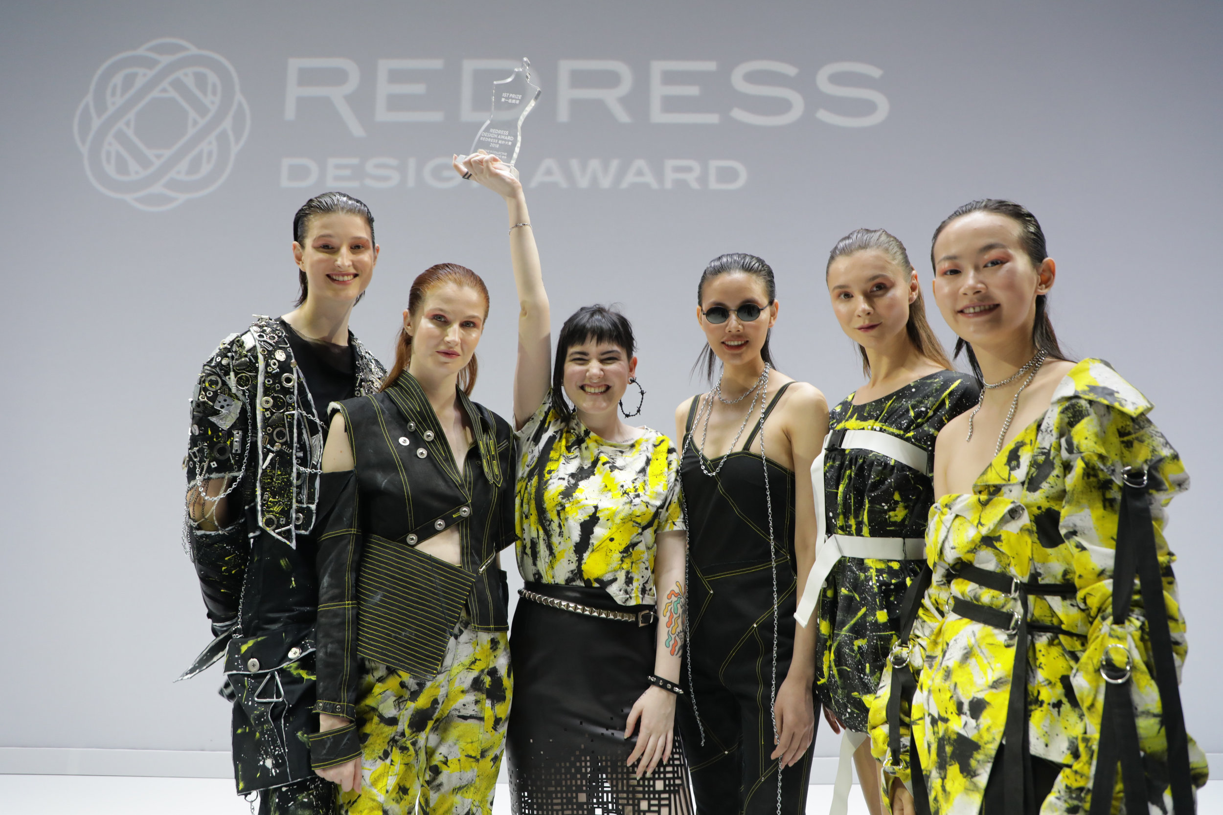 Global Open Call 2019 Redress Design Award The Emerging Designer
