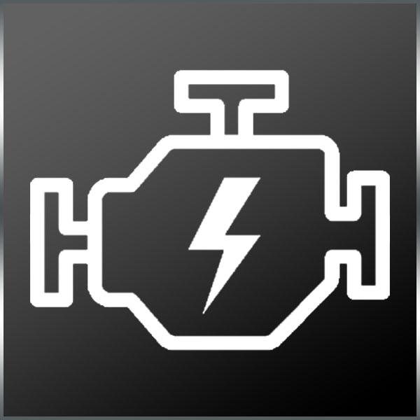 I-Engine-2_F.jpg