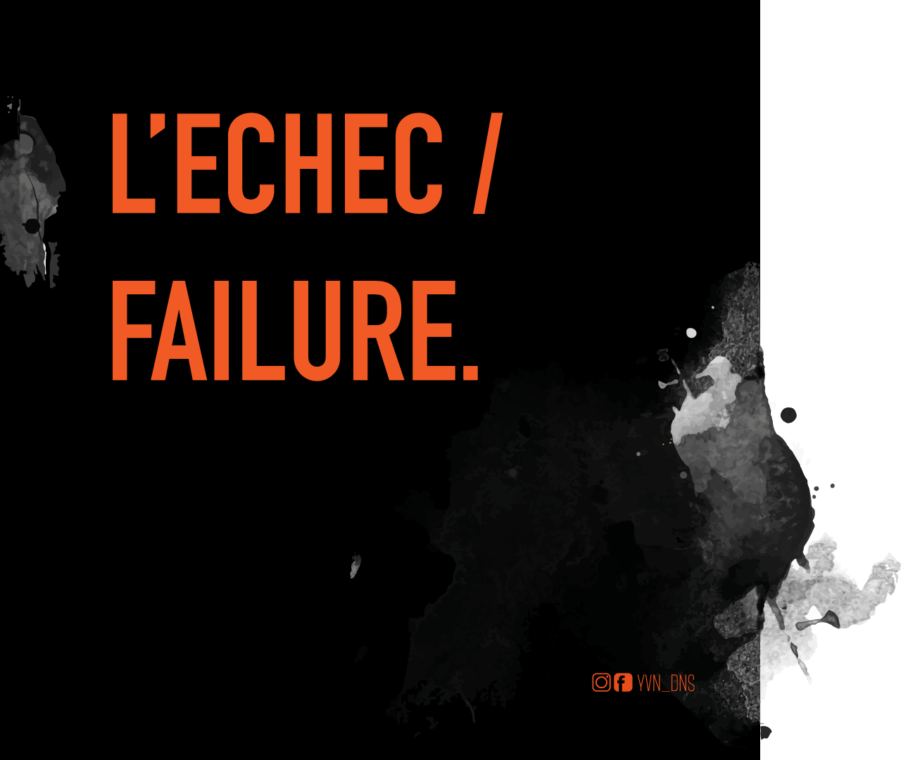 WORDS_FAILURE.png