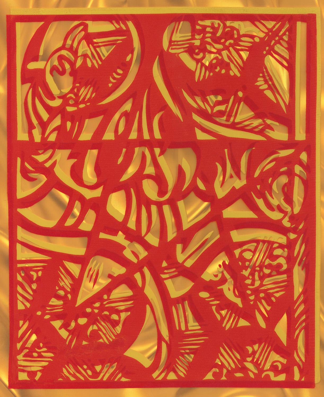 Il Papa  printed on Rowlux, available through   Three Bones Society Shop.