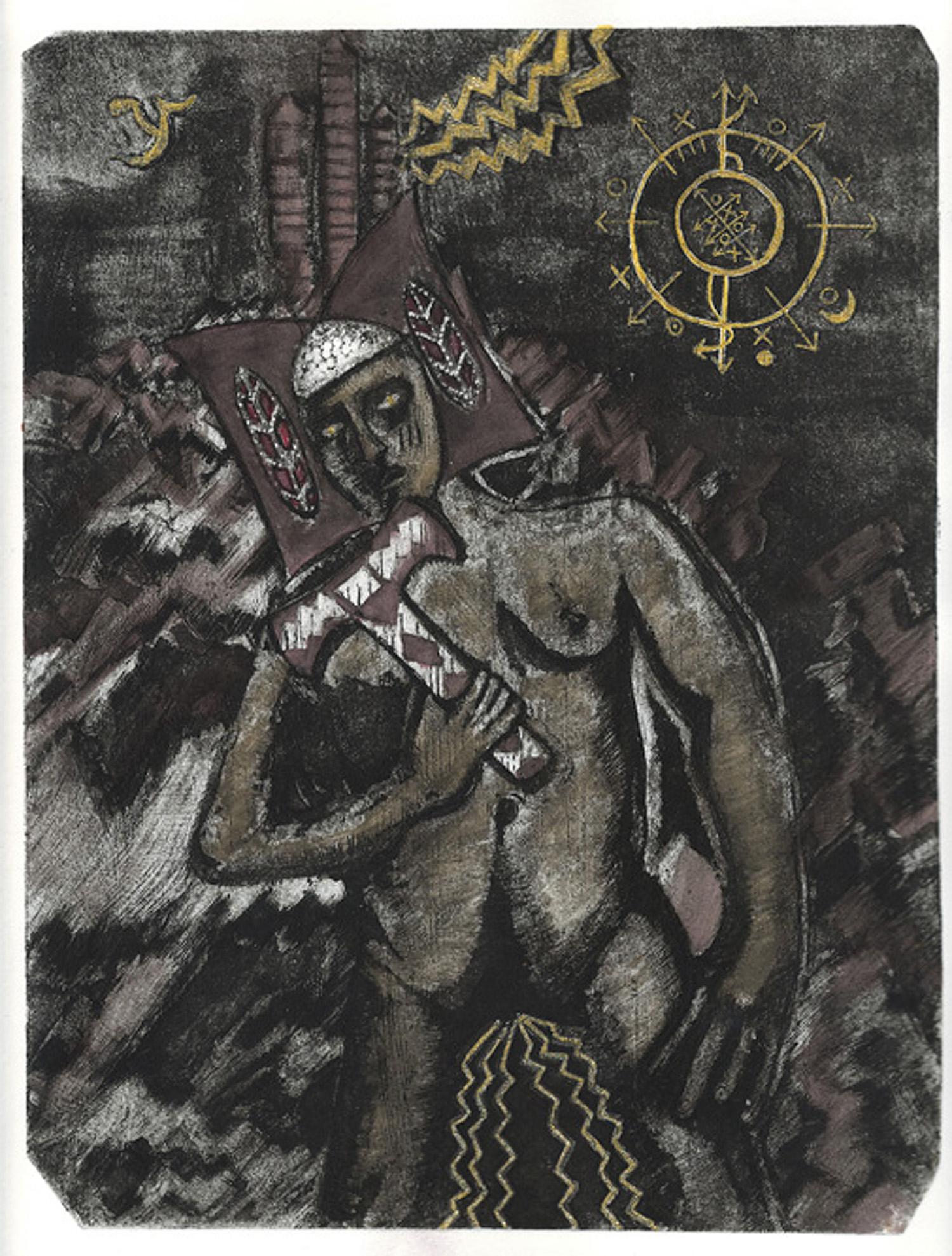 Oba Ko So by Eric K. Lerner