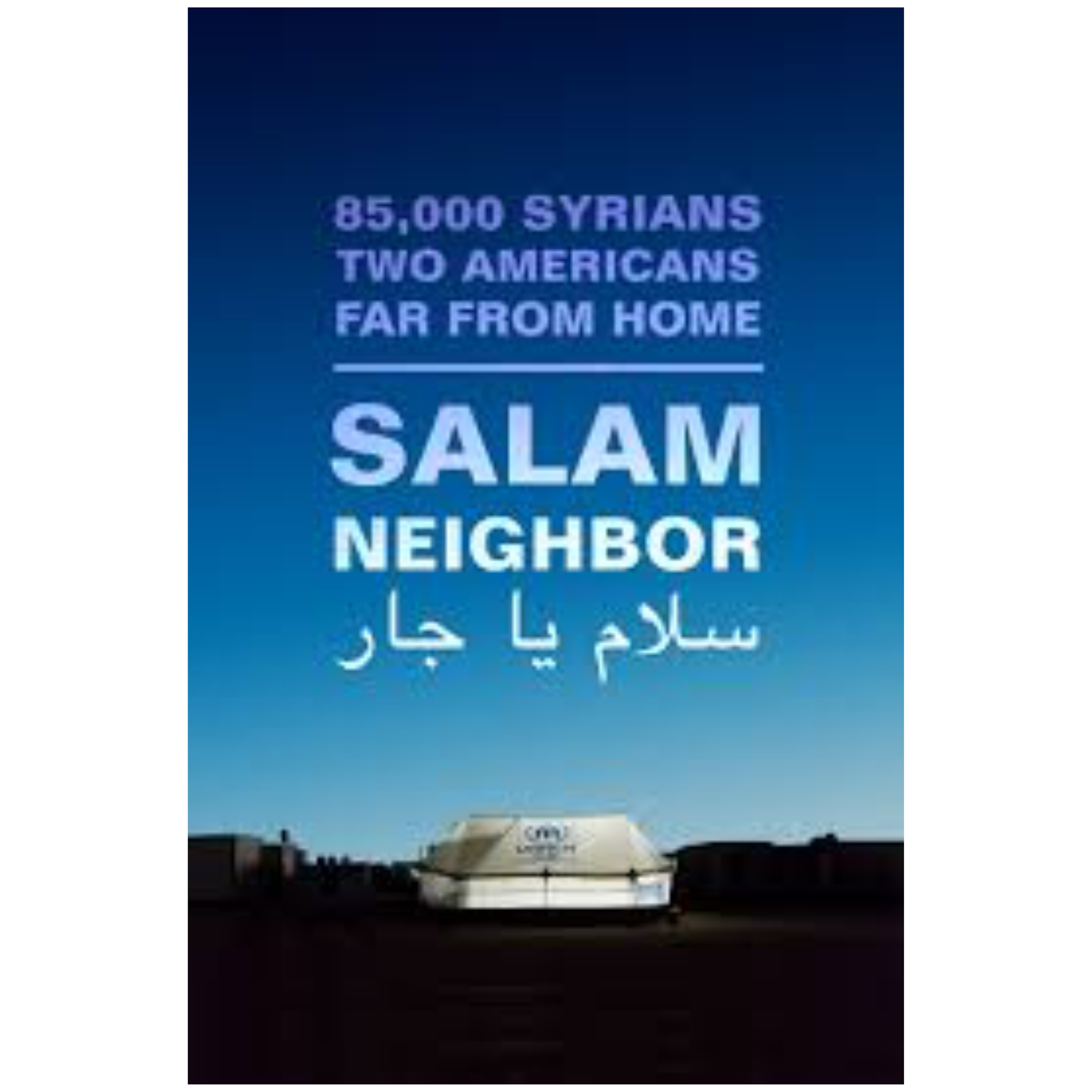 Salam Neighbor Documentary   Cedar + Surf Must-Watch List
