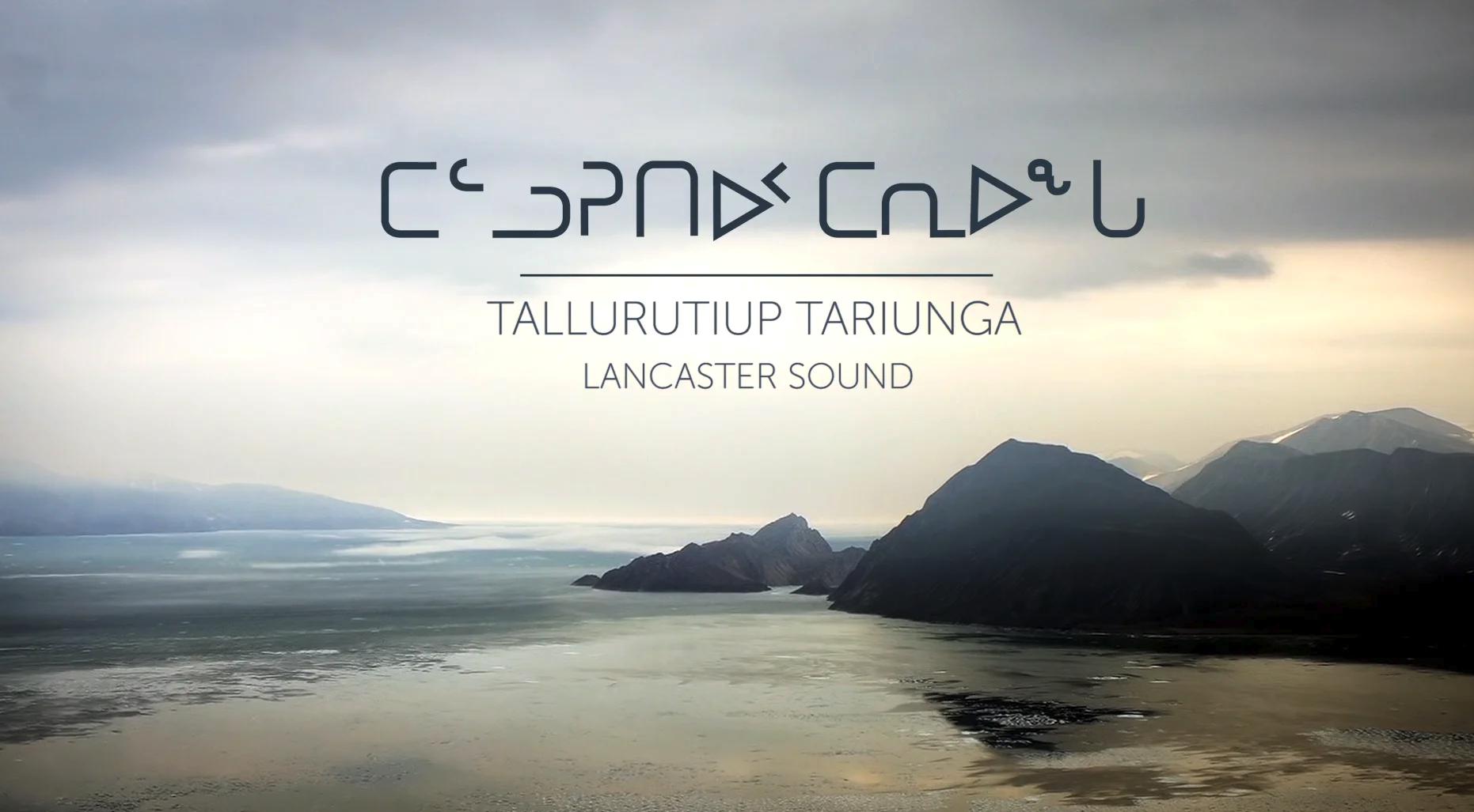 TALLURUTIUP TARIUNGA - Lancaster Sound