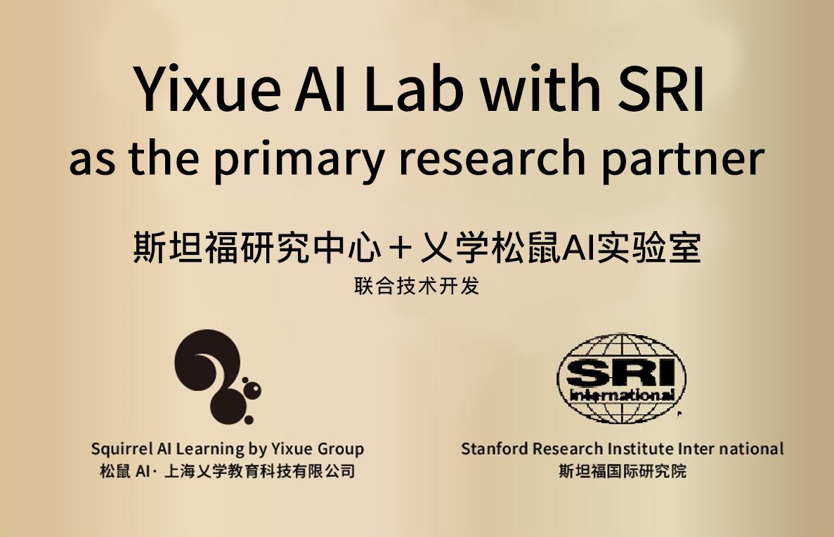 Yixue-SRI
