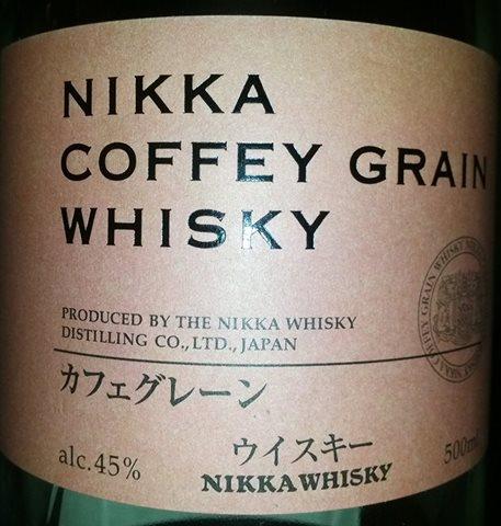 Nikka_Coffey_Grain.jpg