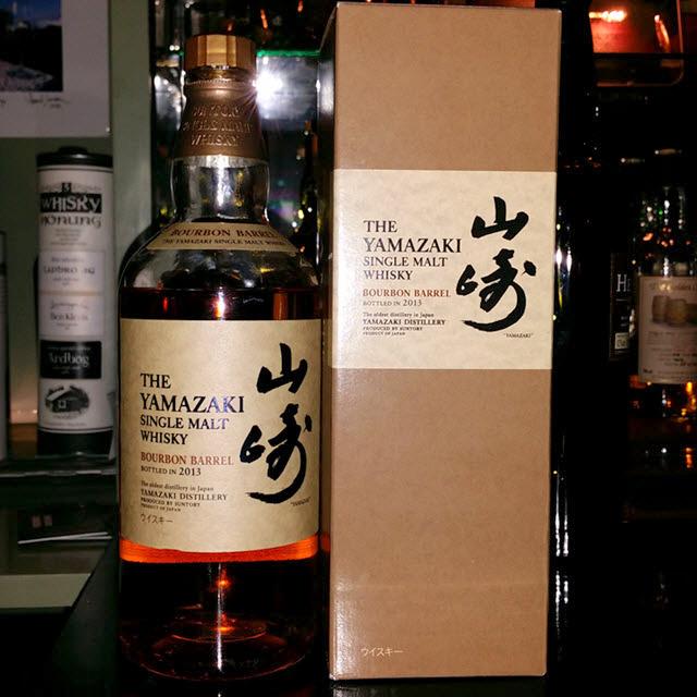 yamazaki_bourbon_barrel_2013.jpg